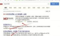 济南SEO常用搜索引擎常用指令 勿忘