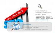 济南SEO:良好的用户分析配上网站内部优化才是王道